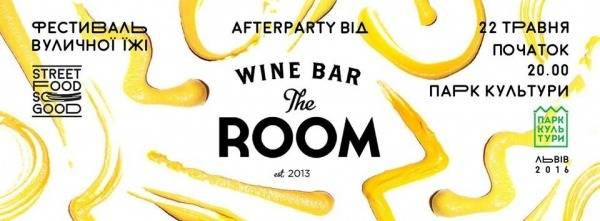 Львів.Street Food So Good.Afterpaty.The Room