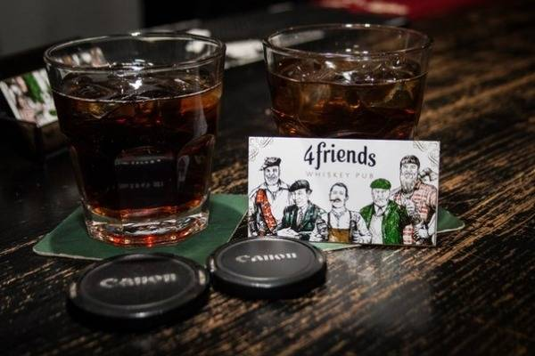 4friends whiskey pub, Львов